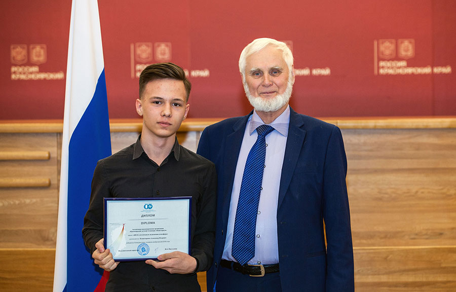 Награда юным техникам-изобретателям