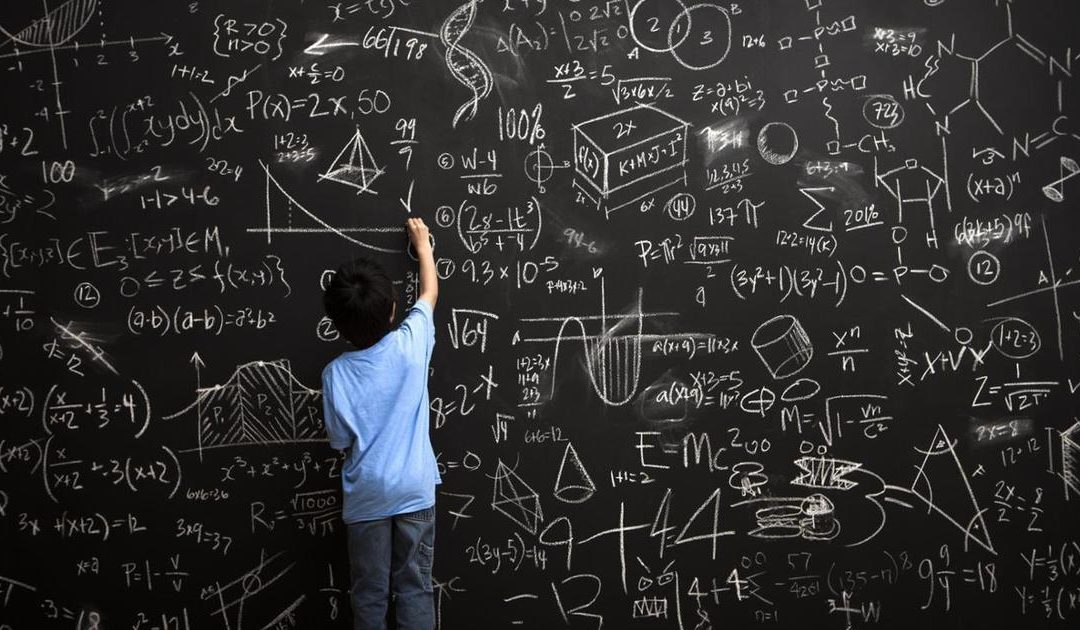 Курс «Фундаментальная Математика»