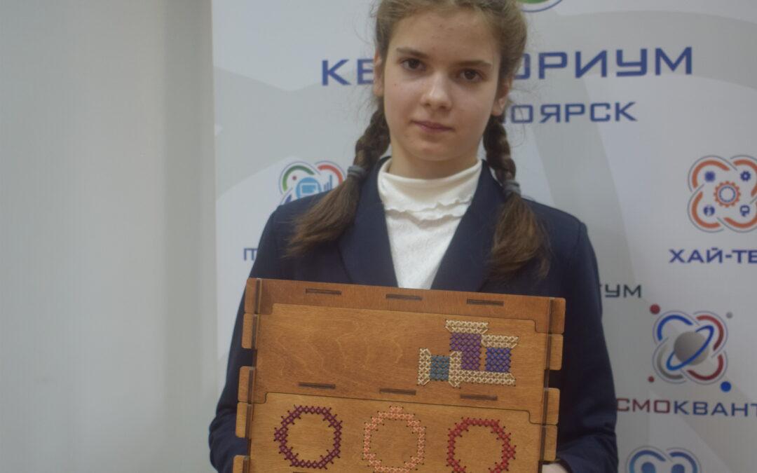 Победа во Всероссийском конкурсе дизайнеров