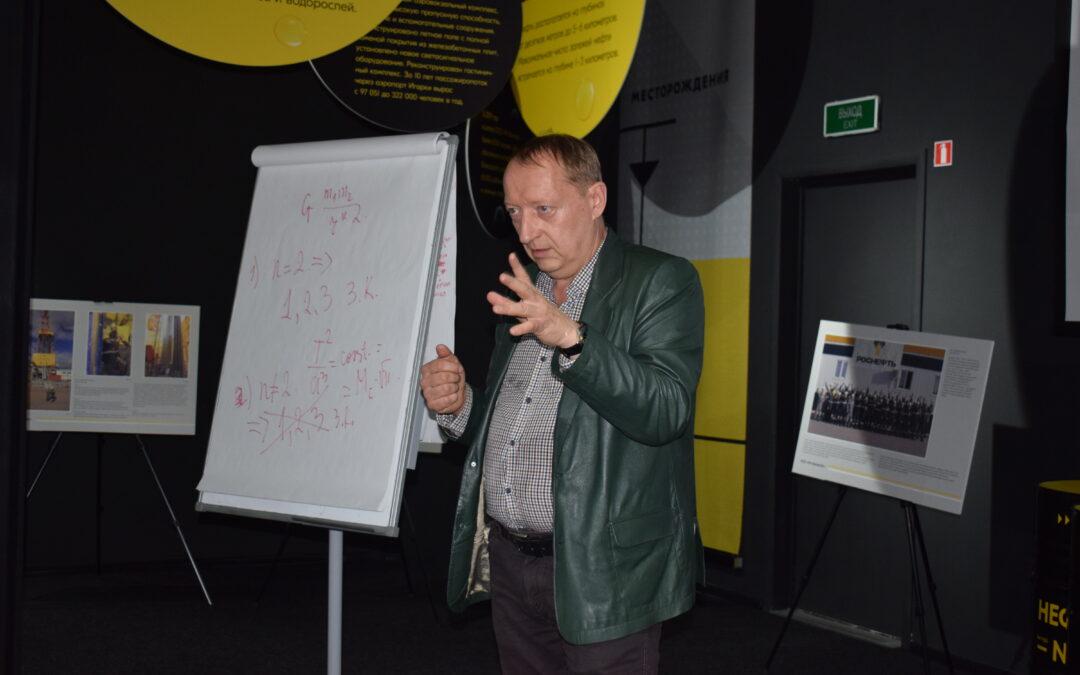 Лекция по математике