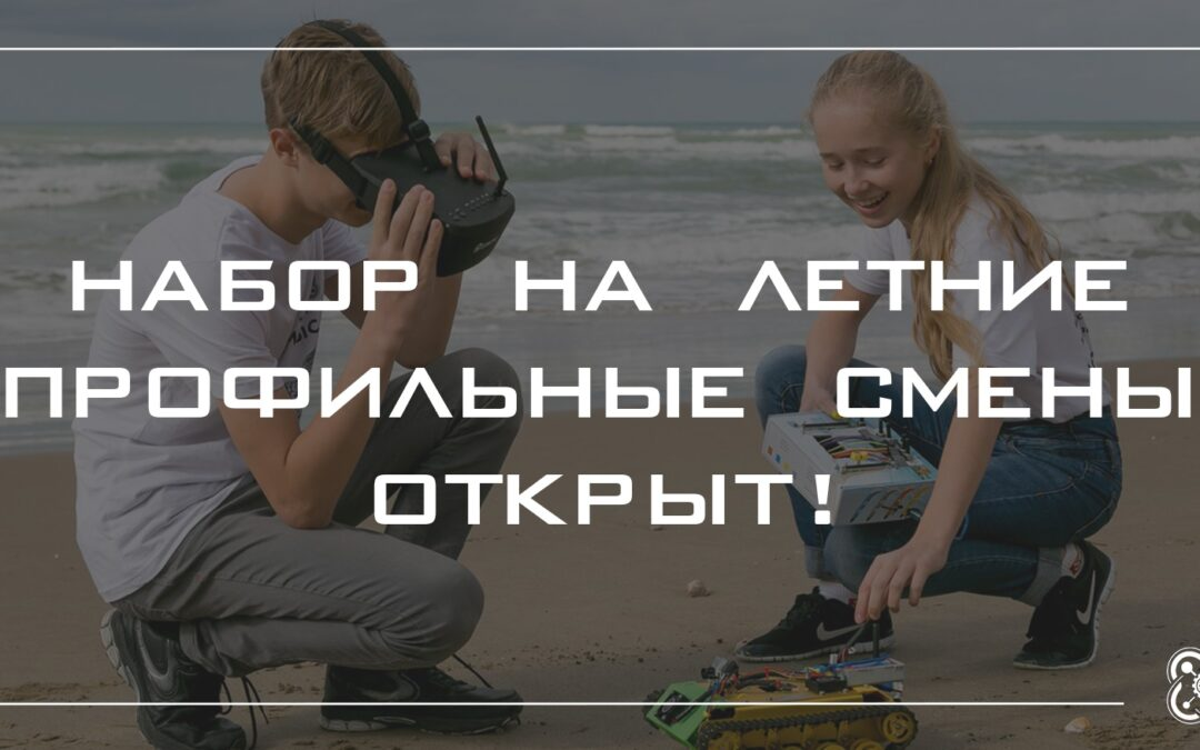 """Итоги """"ЮниКвант"""""""