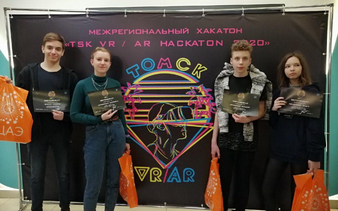VR/AR-хакатон в Томске