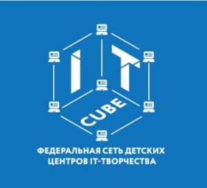 IT-куб ищет кадры