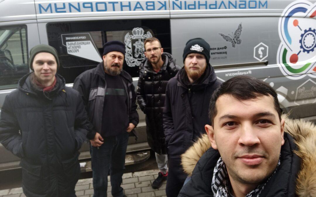 """Мобильный """"Кванториум"""" приехал в Лесосибирск"""